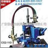 广东电动式管道气割机,CG2-11D电动火焰切管机价格