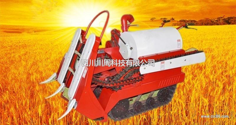 水稻小型收割机_小型水稻联合收割机价格信息