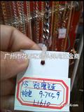 厂价批发饰链,铁链,铝链O字链,手扣链钮链磨链
