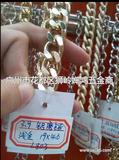 供应饰链铝链,铁链排链.O字链,灯笼链磨链,钮链