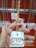 供应饰链铝链,铁链双织链.O字链,灯笼链