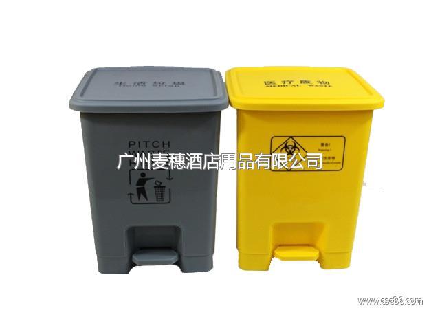 医疗垃圾桶首选麦穗脚踏式医疗塑料垃圾桶