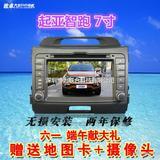 欧卓起亚智跑专车专用车载DVD导航一体机