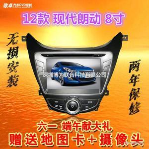 欧卓正品现代朗动8寸专车专用汽车DVD导航仪一体机