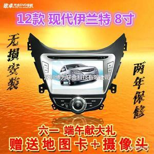 欧卓现代伊兰特专车专用汽车车载DVD导航仪一体机