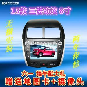 三菱劲炫标致4008专车专用车载DVD导航一体机