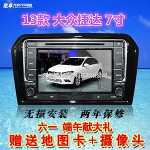欧卓大众13款捷达专车专用车载DVD导航仪一体机