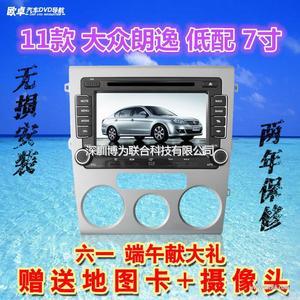 欧卓大众朗逸专车专用车载DVD导航仪一体机