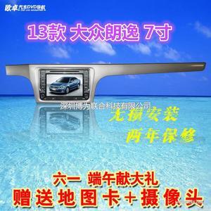 欧卓大众13款新朗逸专车专用车载DVD导航仪一体机