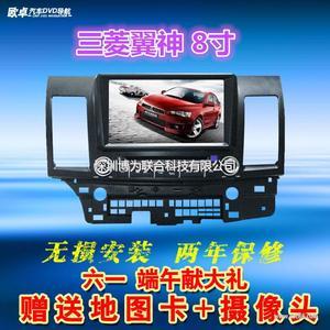 欧卓三菱翼神专用汽车DVD导航仪一体机