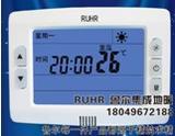 干铺地暖  超导热地暖品牌  干式地暖价格Y