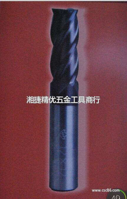 钨钢涂层铣刀6MM大图一