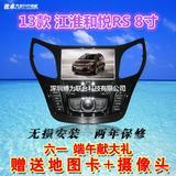 江淮和悦RS13款8寸专用汽车车载DVD内置导航