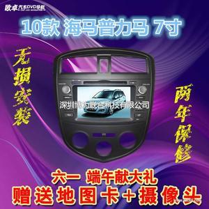 欧卓海马普力马13款汽车车载DVD内置导航
