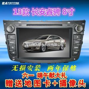欧卓长安睿骋专车专用汽车车载DVD内置导航