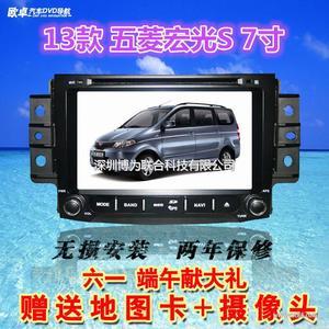 欧卓五菱宏光系列专车专用汽车车载DVD导航一体机