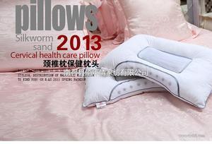 佰年情养生枕保健枕