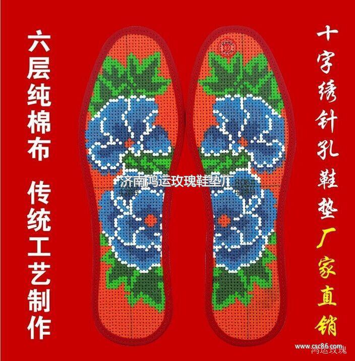 十字绣鞋垫图案 - 工艺