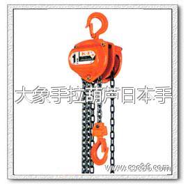起重吊装象牌手拉葫芦| KII-10T起重象牌手拉葫芦