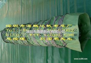 生产散装水泥车风筒帆布 举报
