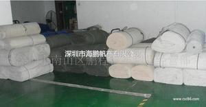 广东惠州厂家直销全棉帆布批发 厂家特价热卖