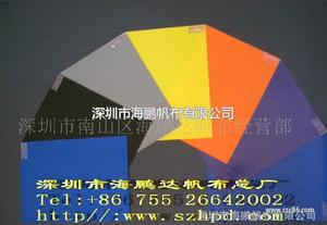 供应HPDM2011Z高强耐磨,防霉,防静电帆布