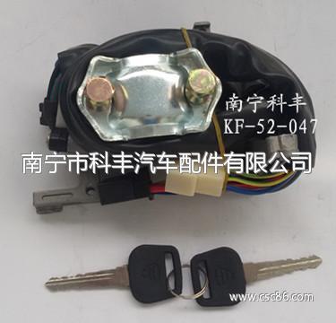哈飞路宝配件_转向锁 哈飞路宝 双插 汽车安全配件