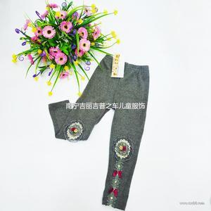 韩版纯棉加绒绣花打底裤