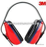 3M1425防护耳罩,隔音耳罩
