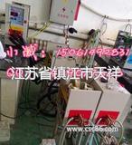江苏省盐城市刨刀焊接机木工钻头焊接机