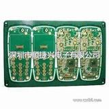 家电控制板,手机主板,高频板,铝基板生产