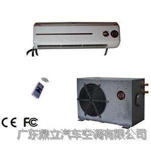 分体式直流空调 DL-1500FW