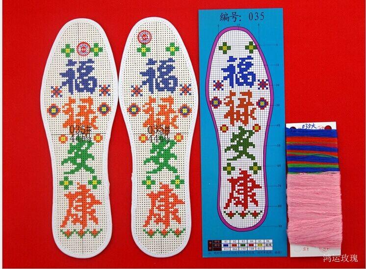 针孔十字绣鞋垫图案