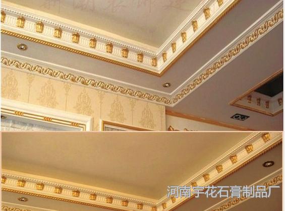 欧式吊顶装修中pu线条跟石膏线条有什么区别?