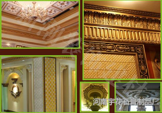 欧式pu吊顶线条 非石膏吊顶装饰线图片
