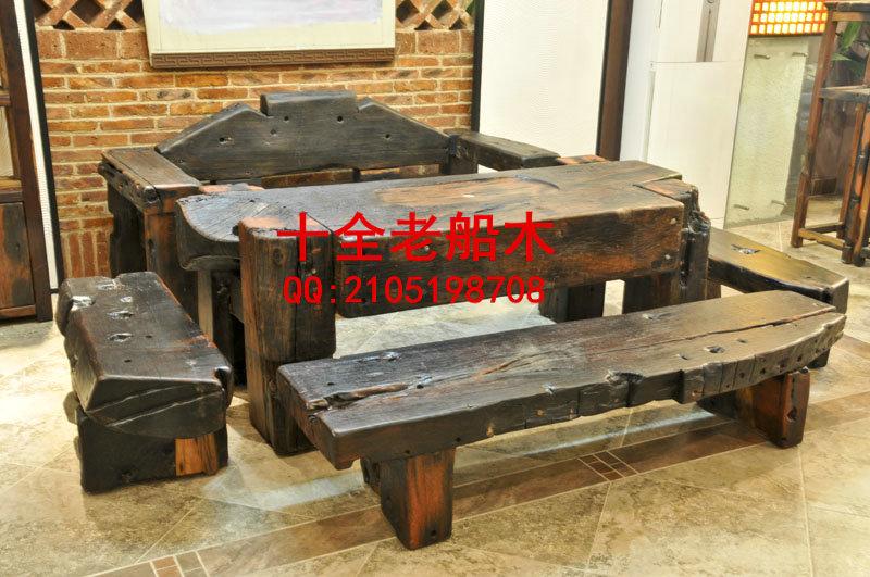 北京船木沙发老船木家具