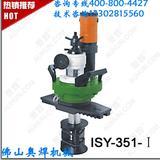 ISY-351管子倒角坡口机,电动坡口机厂家批发