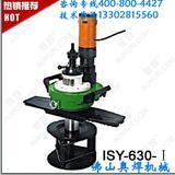 ISY-630内涨式管子坡口机厂家报价