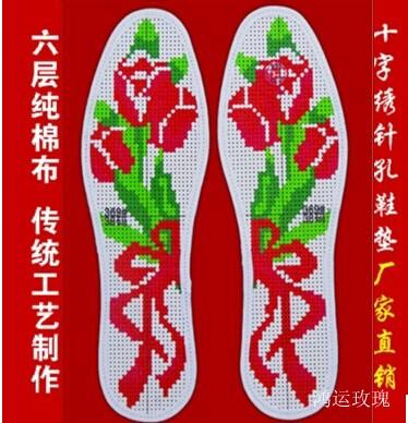 针孔十字绣印花鞋垫厂家批发代理纯棉防臭按摩针孔十字绣印花鞋垫