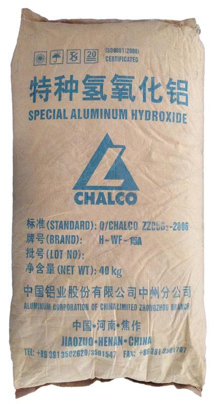 氢氧化铝、玛瑙粉仿玉专用大理石透光石专用玛瑙粉