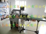 中国总代里束带机智能化包装流水线;