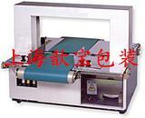 上海OPP薄膜纸带束带扎把机