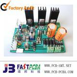 深圳pcb板抄板生产