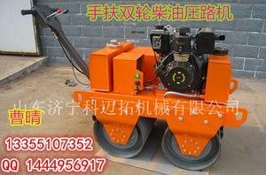 双轮柴油压路机【适应路面-】