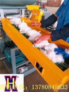 化纤废丝回收切碎机