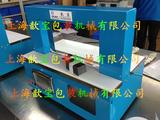 中国总代里覆膜纸带束带打纸机