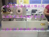 中国总代里品牌束带打包机