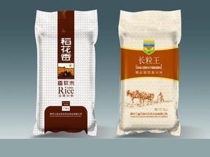 大米包装效果图