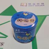 金鸡100g 焊锡膏助焊剂 助焊膏DIY必备