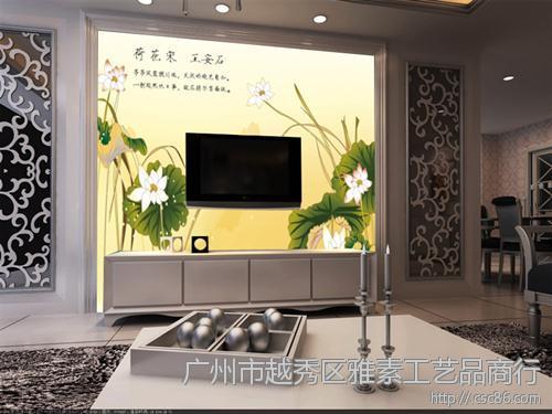 客厅沙发背景墙_陶瓷工艺品-b2b网站免费采购